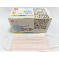 【成人】、現貨、雙鋼印、附發票,丰荷/荷康成人平面醫療口罩1盒裝(50入)、1袋(10入),玫瑰金