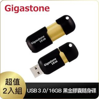 【Gigastone 立達國際】16GB USB3.0 黑金膠囊隨身碟 U307S 超值2入組(16G 高速隨身碟 原廠保固五年)
