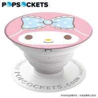 【PopSockets 泡泡騷】美國 No.1 時尚手機支架-美樂蒂-經典浪漫