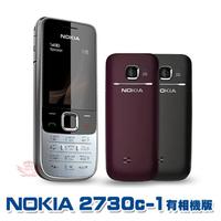NOKIA 2730【有相機版】手機批發網 3 4G卡可用 全台最殺 ㄅㄆㄇ按鍵 注音輸入 公務機 2730C