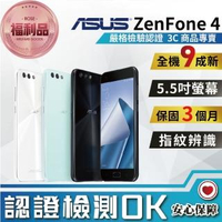 【ASUS 華碩】福利品 ZenFone 4 ZE554KL 4G/64GB(全機9成新)