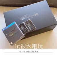 現貨含首批特典 PS4 太空戰士7 🌈 Final Fantasy VII FF7 1st Class 豪華版 典藏版