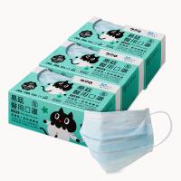 【易廷】Kuroro聯名口罩│淡藍色鋼印3盒組(30入/盒x3│成人醫用口罩)