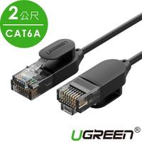 【綠聯】2M CAT6A網路線 黑色(增強版)