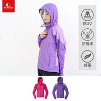 【St.Bonalt 聖伯納】機能時尚抗UV防護夾克|女款 0047(含防護面罩、防風、防飛沫)