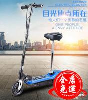 便攜式電動小型代步公路車 YYS