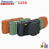 ✾┅✖松下LX10硅膠套 LX10專用相機包 內膽包 攝影包 保護殼 防震防摔