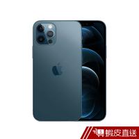 Apple iPhone 12 Pro 256G 6.1吋 石墨/銀/金/太平洋藍