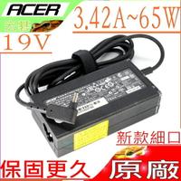 ACER 65W 充電器(原廠細頭)-19V,3.42A,S7-191-53334G12ass,S7-391-53314G12aws,S7-392,NP.ADT11.00F,Swift SF113-31,SF114-31,SF314-51,SF314-52G,SF315-41G,AO1-131,AO1-431,S5-371T,CB3-111P,13 CB5-311P,TravelMate X313-E,X313-M,X349-M