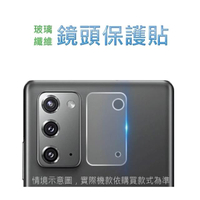 Samsung Galaxy Z Fold 2 玻璃纖維-鏡頭保護貼