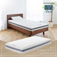 【airweave 愛維福】雙人-18公分床墊 獨創三分割設計(3D高彈力 可水洗超透氣 分散體壓 日本原裝)