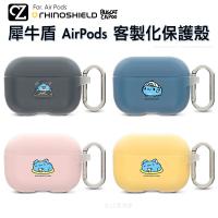 犀牛盾 AirPods 貓貓蟲咖波 客製化保護殼 (上蓋+下蓋) AirPods Pro 3 2 1代 防摔殼 思考家