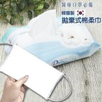 【Bigbebe】韓國 拋棄式棉柔洗臉巾 80張/包(乾濕兩用 拋棄式 一次性 毛巾 卸妝巾 親膚純棉 口罩墊片)