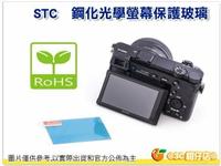 @3C 柑仔店@ STC 9H 鋼化貼 螢幕玻璃保護貼 適用 Canon AP EOS R5 含機頂貼 / AQ EOS R6