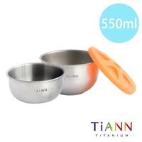 【TiANN 鈦安】鈦碗 純鈦 外出收納 雙碗 含蓋組 550ml+400ml(附橘色矽膠蓋)