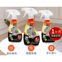 日本蟑螂螞蟻🐜退治噴霧400ml
