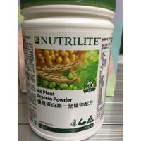 Amway 安麗 紐崔萊 優質蛋白素 高蛋白 原味 加 搖搖杯