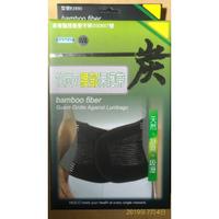 護腰 YASCO 竹炭 軟背架 醫療等級護具 使用好安心