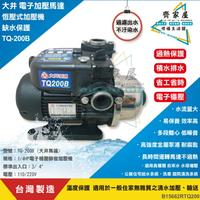 ‧齊家屋‧【大井 恆壓式加壓機 TQ-200B】含稅👍 台灣製 1/4HP(0.18KW) 口徑3/4(20mm)全電壓