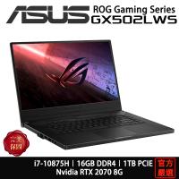 ASUS 華碩 ROG GX502 GX502LWS-0051A10875H i7/RTX2070/15吋/黑 電競筆電