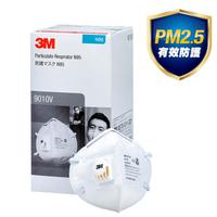 3M N95口罩 粒狀物呼吸防護 9010V 拋棄式防塵口罩 摺疊式口罩 配呼氣閥