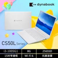 【Dynabook】CS50L 15.6吋輕薄文書筆電-雪漾白(i3-1005G1/8G/256G SSD/Win10/FHD IPS螢幕/指紋辨識)