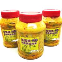 👩🍳《團購、批發》黃媽媽 純手作黃金泡菜 大頭菜 650g 大容量 使用安麗 橄欖油 高雄可面交