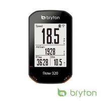 【BRYTON】Rider 320E GPS無線自行車記錄器