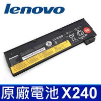 LENOVO IBM X240 原廠電池 X240 X240S X250 X250S X260 X260S X270 X270S T440 T440S T450 T450S T460 T460P T470P T550 T550S T560 K2450 P50S W550S L450 L460 L470 45N1775 45N1776 0C52861 68