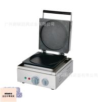 杰億FY-211圓圓餅機 紅豆甜餅機 圓圓酥餅爐 紅豆餅機