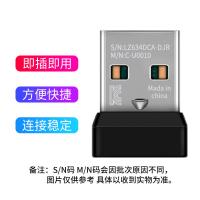 單通道接收器適用pebble鹅卵石無線藍牙滑鼠M280M330羅技滑鼠usb滑鼠