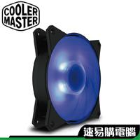 CoolerMaster 酷媽 MasterFan MF121R RGB 多彩 風扇 電腦風扇 PC風扇