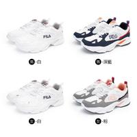 【FILA】男/女 運動鞋 復古慢跑鞋 MONSTER(多色)