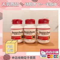 CLK順暢益生菌強效加碼專案(30顆x5罐)【白白小舖】