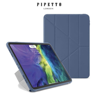 【Pipetto】iPad Pro 11吋 第2代 Origami TPU多角度多功能保護套 海軍藍色(iPad保護套)