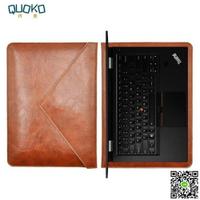 聯想ThinkPad X1 Extreme隱士內膽包保護套信封款15.6皮套電腦包 MKS薇薇