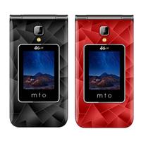 【MTO】M68 Plus 2 雙螢幕摺疊孝親機