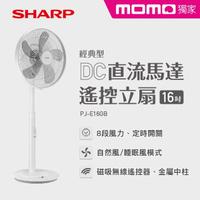 【Sharp 夏普】16吋DC立扇(PJ-E16GB)+【KINYO】3D智能溫控9吋循環扇(CCF-8770)