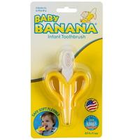 Baby Banana - 心型香蕉牙刷(固齒器)