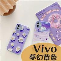 紫色夢幻色彩|Vivo X60 X50 Pro S1 V17 V9  簡約 卡通動物軟殼 鏡頭精準孔 浮雕小羊皮 手機掛繩孔  保護殼