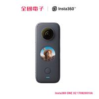 Insta360 ONE X2  170920010A 【全國電子】