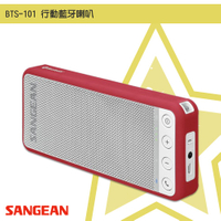 隨身✧聽【SANGEAN山進】BTS-101 行動藍牙喇叭 NFC連線 免持通話 藍牙喇叭 無線音響 廣播電台