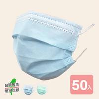 特惠-台灣製醫療拋棄式口罩50入+口罩墊片100片