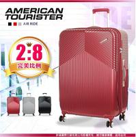 7折 AT 美國旅行者 新秀麗 29吋 行李箱 DL9 旅行箱 PC材質