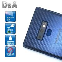 【D&A】Samsung Galaxy Note 9專用日本膜玻璃奈米5H鏡頭保護貼(超值2入)