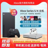 微軟xbox series x天蠍座xbox one s 1t體感遊戲主機xboxone s家庭娛樂電視遊戲xsx xs