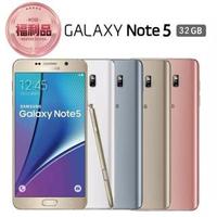【SAMSUNG 三星】福利品 GALAXY Note 5 32GB 5.7吋 智慧型手機(N9208_贈玻璃保貼)
