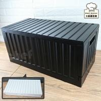 樹德貨櫃收納椅露營摺疊收納箱分類置物箱FB-6432 -大廚師百貨
