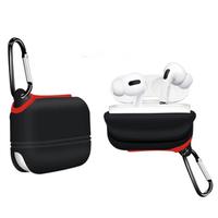 【IN7】AirPods Pro 藍牙耳機防水矽膠收納保護套