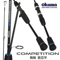 OKUMA 釣具🎣台灣公司貨 寶熊  槍柄   戰略 COMPETITION 釣竿 磯釣 海釣 路亞 岸拋 鐵板